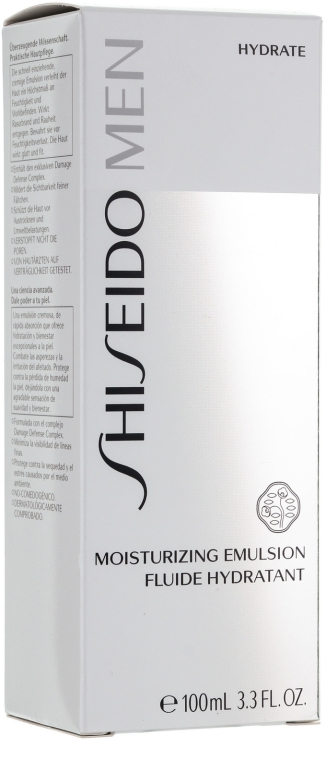 Овлажняваща емулсия за лице - Shiseido Men Moisturizing Emulsion  — снимка N3