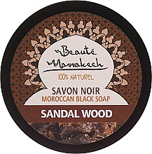 Парфюми, Парфюмерия, козметика Натурален черен сапун с масло от сандалово дърво - Beaute Marrakech Black Soap