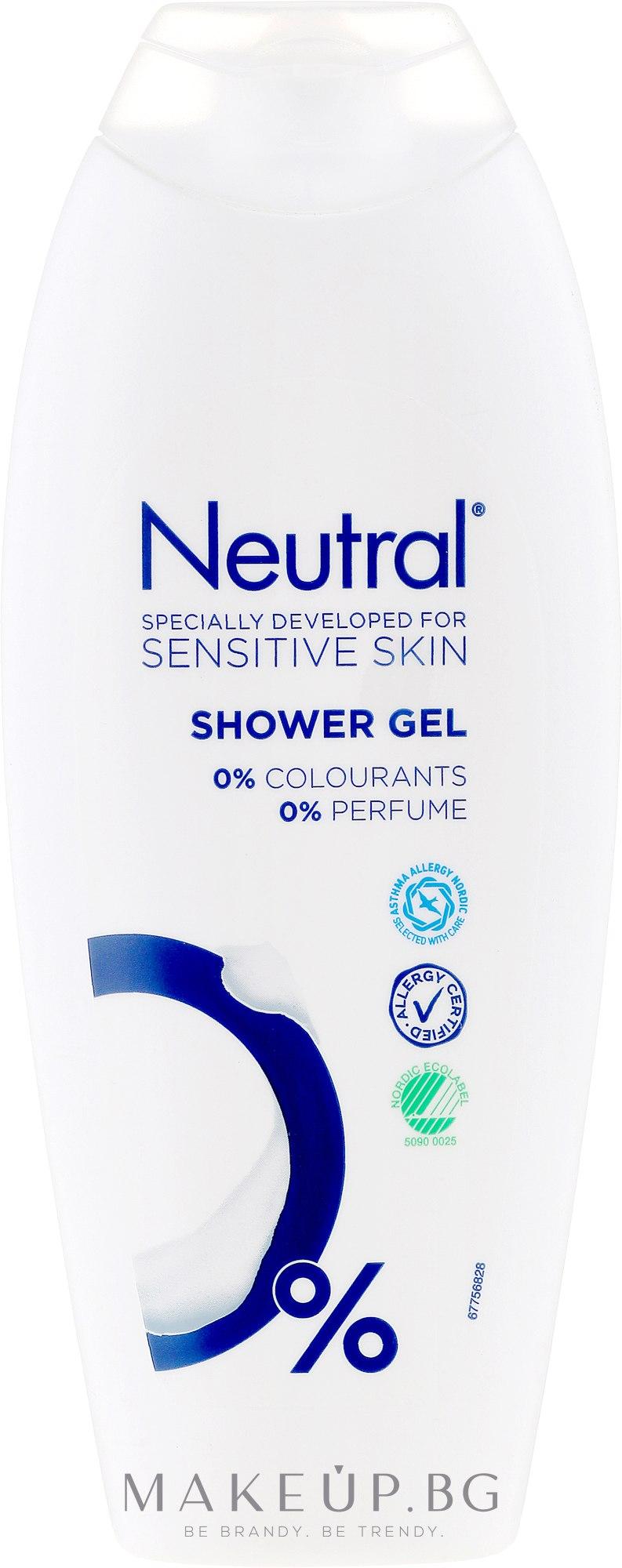 Душ гел - Neutral Shower Gel — снимка 250 ml
