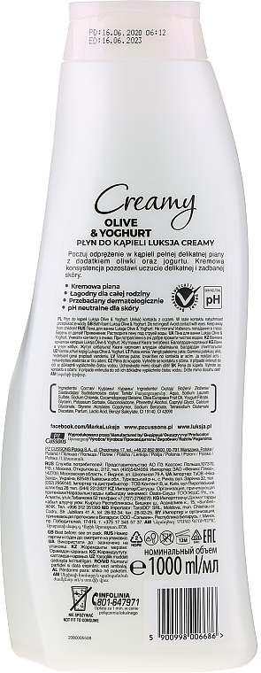 "Пяна за вана ""Маслини и йогурт"" - Luksja Creamy Olive & Yoghurt Bath Foam — снимка N2"