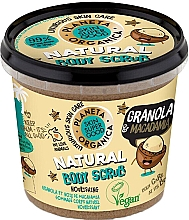 Парфюмерия и Козметика Скраб за тяло с гранола и макадамия - Planeta Organica Granola & Macadamia Body Scrub