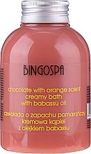 Парфюмерия и Козметика Крем за баня с екстракт от шоколад и портокал - BingoSpa Creamy Chocolate Bath With Orange Oil