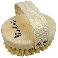 Парфюмерия и Козметика Антицелулитна масажна четка с влакна от кактусови влакна, памучна дръжка - Deni Carte
