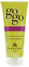 Парфюми, Парфюмерия, козметика Освежаващ душ гел - Kallos Cosmetics Gogo Refreshing Shower Gel