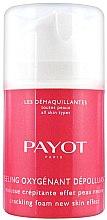 Парфюмерия и Козметика Кислородна пилинг маска - Payot Les Demaquillantes Peeling Oxygenant Depolluant