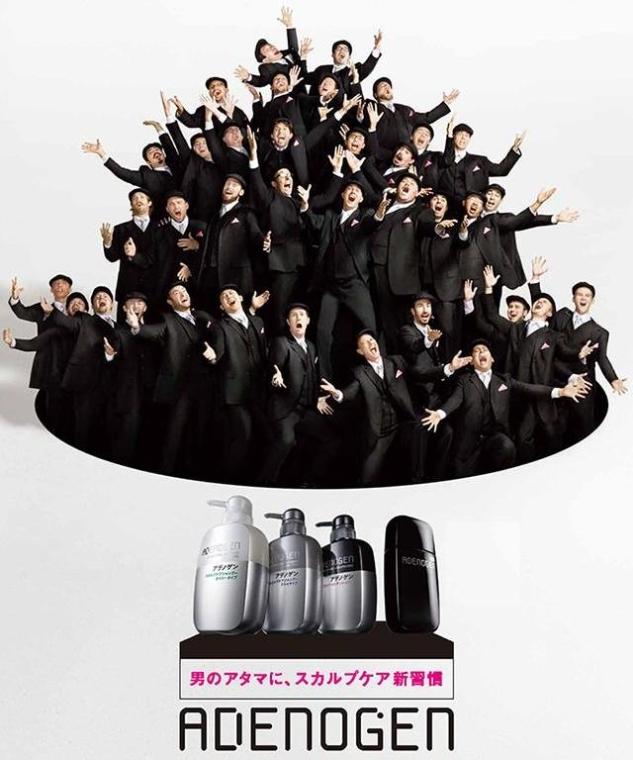 Лосион против косопад - Shiseido Adenogen Hair Energizing Formula  — снимка N5