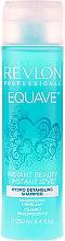 Парфюми, Парфюмерия, козметика Овлажняващ и подхранващ шампоан с кератин - Revlon Professional Equave Hydro Detangling Shampoo