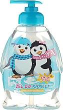 """Парфюмерия и Козметика Детски душ гел """"Пингвини"""" - Chlapu Chlap Bath & Shower Gel"""