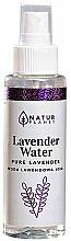 Парфюмерия и Козметика Лавандулова вода - Natur Planet Pure Lavender Water