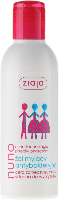 Антибактериален измиващ гел за лице - Ziaja Antibacterial Gel For Washing