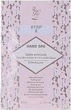 Комплект за ръце - Peggy Sage Spa Manucure Kit (ваничка/20g + пилинг-гел/15ml + маска/15ml + крем/15ml) — снимка N4