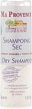 Парфюмерия и Козметика Сух шампоан за коса - Ma Provence Dry Shampoo