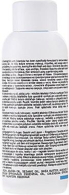 Тоалетно мляко с екстракт от невен за суха и чувствителна кожа - Hristina Cosmetics Cleansing Milk With Calendula Extract — снимка N2