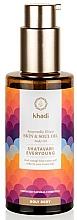 Парфюмерия и Козметика Аюрведическо масло за тяло - Khadi Ayurvedic Elixir Skin & Soul Oil Shatavari Everyoung