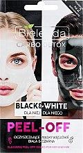 Парфюми, Парфюмерия, козметика Маска за лице - Bielenda Carbo Detox Black & White Mask