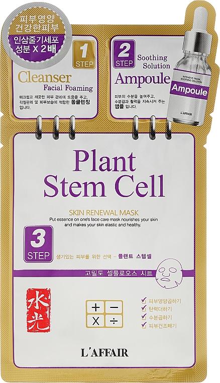 ПОДАРЪК! Тристепенна възстановяваща процедура за лице - Rainbow L'Affair 3-Step Plant Skin Stem Cell Skin Renewal Mask — снимка N1