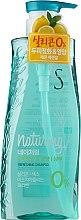 Парфюмерия и Козметика Освежаващ шампоан за коса - KeraSys Naturing Refreshing Shampoo