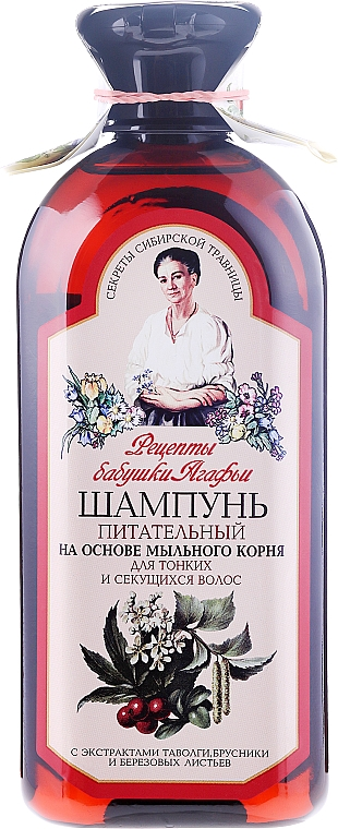 Подхранващ шампоан за тънка и цъфтяща коса - Рецептите на баба Агафия