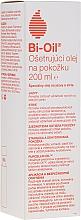 Парфюмерия и Козметика Специално масло грижа за кожата - Bi-Oil