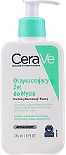 Парфюмерия и Козметика Почистващ гел за лице и тяло, за нормална и мазна кожа - CeraVe Foaming Cleanser