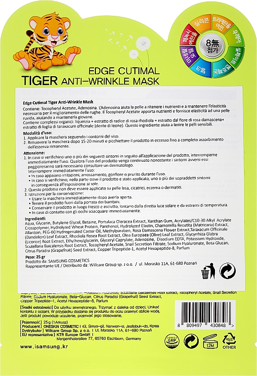 """Памучна маска против бръчки за лице """"Тигър"""" - Belleza Castillo Edge Cutimal Tiger Anti-Wrinkle Mask — снимка N2"""
