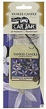 """Парфюми, Парфюмерия, козметика Ароматизатор """"Полунощен жасмин"""" - Yankee Candle Midnight Jasmine Jar Classic"""
