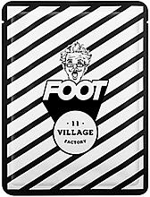 Парфюмерия и Козметика Хидратираща чорапи-маска за крака - Village 11 Factory Relax Day Foot Mask