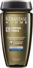Парфюми, Парфюмерия, козметика Шампоан против пърхот за мъже - Kerastase Homme Daily Treatment Shampoo Anti-Dandruff Effect
