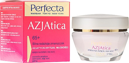 Крем за лице - Perfecta Azjatica Day & Night Cream 65+ — снимка N1
