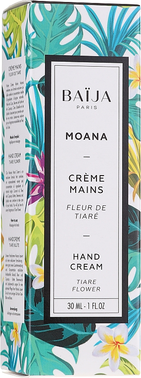 Крем за ръце - Baija Moana Hand Cream