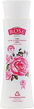 "Парфюми, Парфюмерия, козметика Балсам за коса ""Soft & Silky"" - Bulgarian Rose Rose Conditioner With Natural Rose Oil"