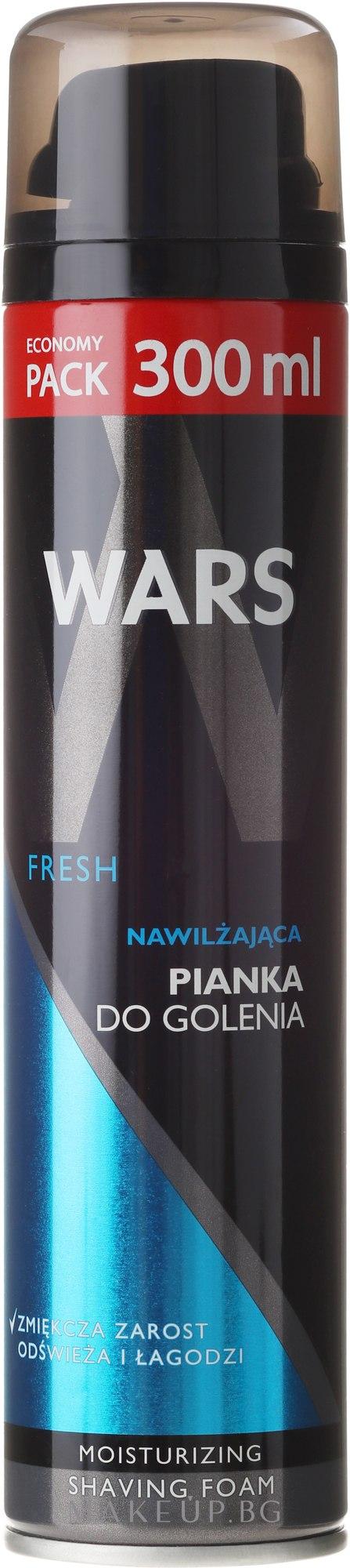 """Пяна за бръснене """"Овлажняваща"""" - Wars Fresh Moisturizing Shaving Foam — снимка 300 ml"""