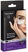 Парфюмерия и Козметика Хидрогел пачове за под очи - Frezyderm Revitalization Hydrogel Eye Patch