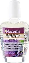 Парфюми, Парфюмерия, козметика Масло за лице и тяло от гроздови семена - Nacomi Natural