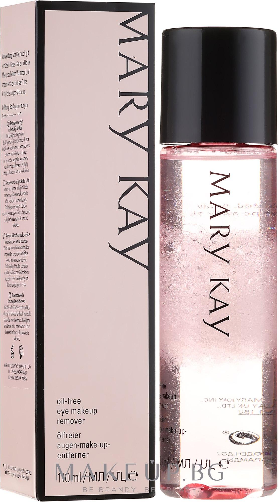 Средство за почистване на очен грим - Mary Kay TimeWise Oil Free Eye Make-up Remover — снимка 110 ml