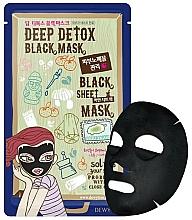 Парфюмерия и Козметика Детоксикираща маска за лице - Dewytree Deep Detox Black Sheet Mask