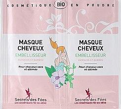 Парфюмерия и Козметика Маска за суха и увредена коса - Secrets des Fees Mask