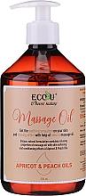 Парфюмерия и Козметика Масажно масло с праскова и кайсия - Eco U Massage Oil Sweet Apricot & Peach Oil