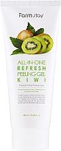 Парфюмерия и Козметика Пилинг гел-крем за лице с киви - FarmStay All-In-One Refresh Peeling Gel Kiwi