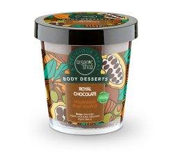 Парфюмерия и Козметика Шоколадово суфле за тяло - Organic Shop Body Desserts Royal Chocolate Souffle