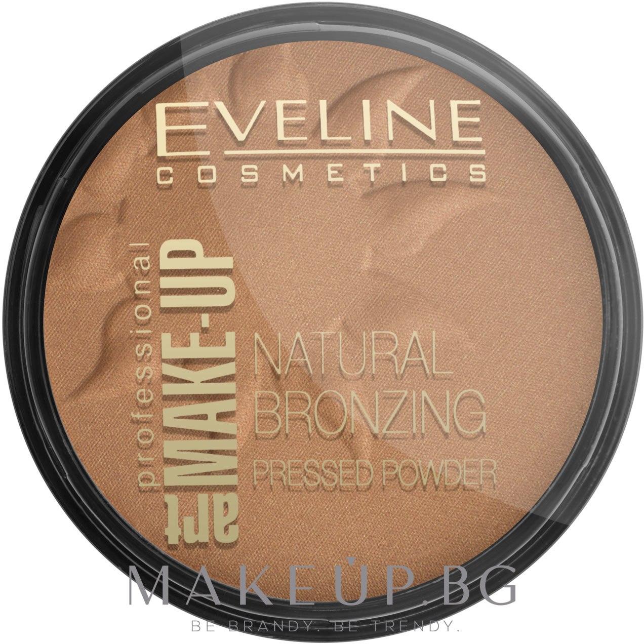 Компактна бронзираща пудра - Eveline Cosmetics Art Professional — снимка 50 - Shine
