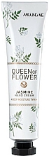 Парфюмерия и Козметика Крем за ръце с жасмин - Welcos Around Me Queen of Flower Jasmine Hand Cream