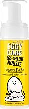 Парфюмерия и Козметика Измиваща пяна за лице - Marion Egg-Cellent Mousse Eggy Care