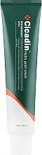 Крем за лице с екстракт от центела азиатика - Missha Cicadin Hydro Patch Cream — снимка N2