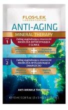 Парфюми, Парфюмерия, козметика Маска за лице - Floslek Anti-Aging Mineral Therapy Mask