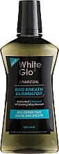 Парфюмерия и Козметика Антибактериална вода за уста - White Glo Charcoal Bad Breath Eliminator Mouthwash