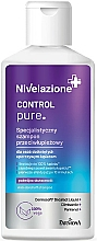 Парфюмерия и Козметика Специализиран шампоан против пърхот - Farmona Nivelazione Control Pure