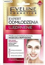 Парфюми, Парфюмерия, козметика Пептидна маска против бръчки 3в1 - Eveline Cosmetics Expert of Rejuvenation