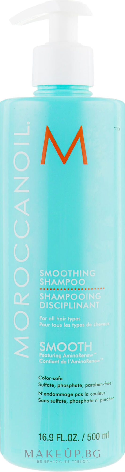 Омекотяващ изглаждащ шампоан - MoroccanOil Smoothing Shampoo — снимка 500 ml