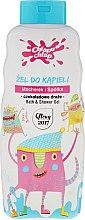 Парфюми, Парфюмерия, козметика Детски душ гел с аромат на шоколадови бонбони - Chlapu Chlap Bath & Shower Gel